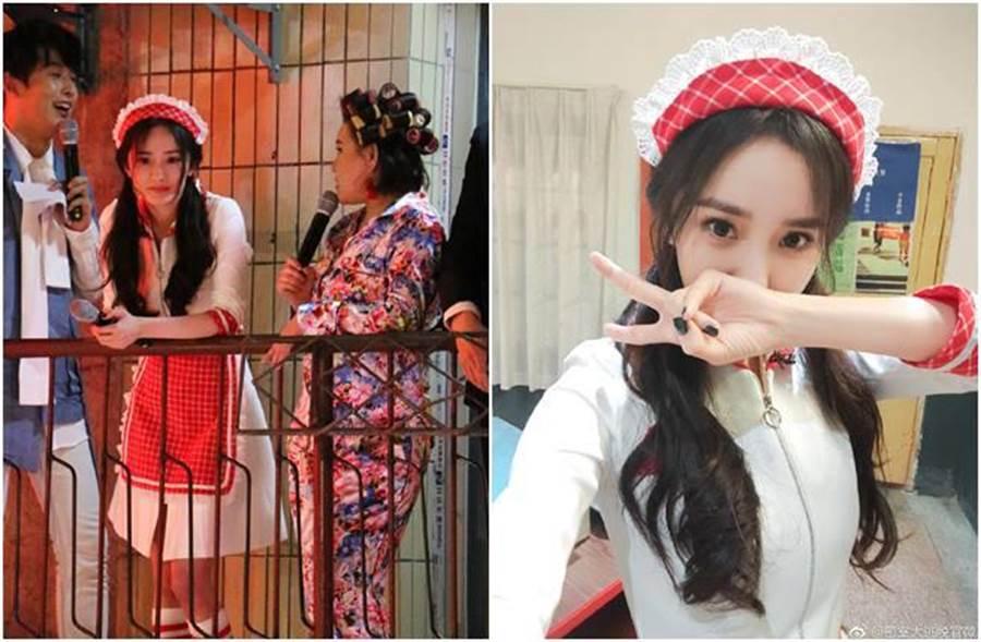 楊冪萌穿女僕裝,宛如18歲少女。(圖/翻攝自微博)