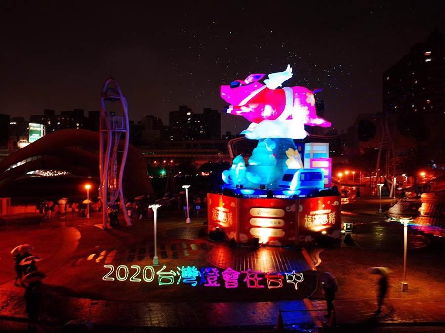 台中市在剛結束2019中台灣元宵燈會,已先預告,「2020台灣燈會在台中」。(盧金足攝)
