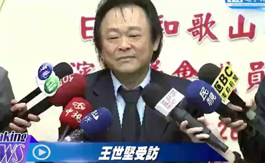 台北市議員王世堅今(3)日接受媒體訪問。(圖/擷取自中天電視)