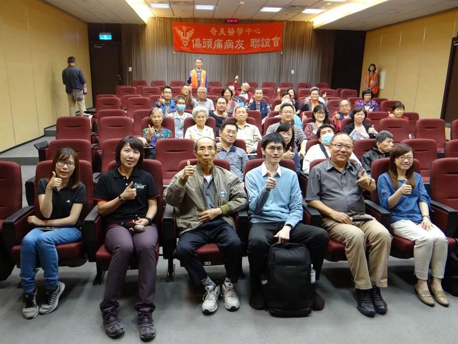 奇美醫院在台南市立文化中心舉辦偏頭痛教育講座。(程炳璋攝)