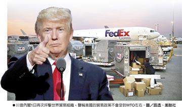 美國:貿易政策不受WTO左右