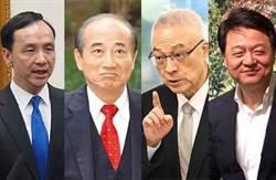 支持谁代表蓝营选总统?网路投票透露2惊人讯息