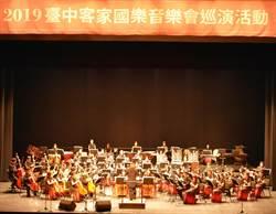 交織客家與 博元素  台中客家國樂團登台中歌劇院