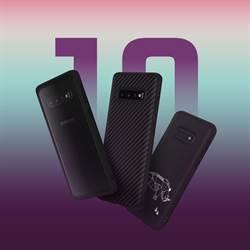 犀牛盾推出S10系列手機殼 可燙印名字更威風