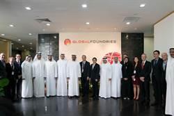 阿布達比王儲親訪格芯新加坡廠區 支持格芯發展全新策略