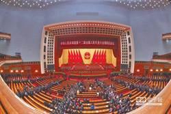 陸全國人大 將於15日表決外商投資法