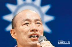 韓國瑜淪政治棋子?他以鬼谷子兵法揭藍綠算計