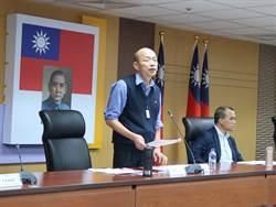 韓國瑜月底訪陸港澳 陸國台辦:歡迎兩岸城市交流合作