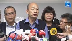 林濁水批韓出訪體虛 韓國瑜反擊:他像一顆酸梅!