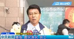 韓流加持 謝龍介民調贏郭國文12%