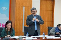 竹縣城鄉發展與基礎建設座談 中央官員聆聽地方心聲