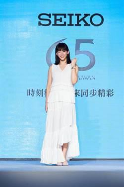 SEIKO歡慶來台65周年 邀「日劇女王」綾瀨遙站台