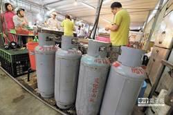 中油搞烏龍!桶裝瓦斯每公斤多漲0.2元 買貴可退費