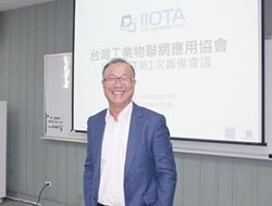 台灣引興 工具機防屑保護系統專家