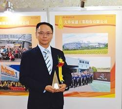 大井WALRUS水泵 暢銷國際