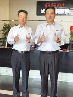 旭陽高階精品搶市 技冠群雄