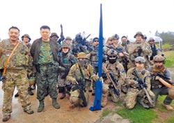 菊島防衛 200戰士激戰