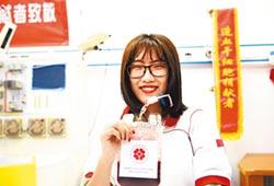 天津跨境造血 幹細胞捐獻成功