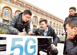 天津首個民用5G測試基站開通