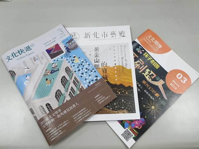北北基今天共同提出六大文化政策合作議題,包括北北基文化刊物電子版聯合宣傳。(譚宇哲翻攝)