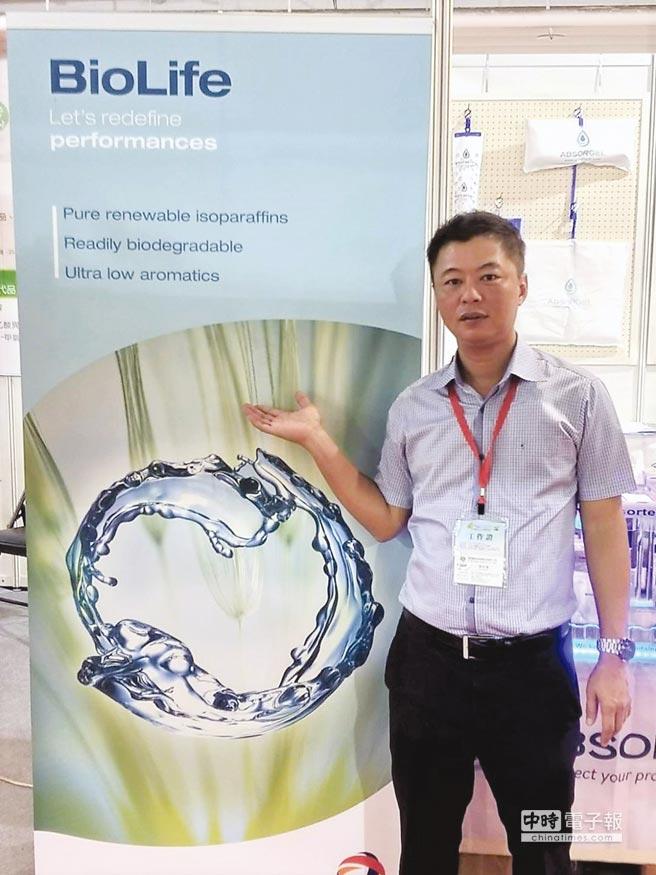 宜進新材料代理TOTAL生物可分解的環保碳氫溶劑;圖為該公司董事長吳裕偉。圖/業者提供