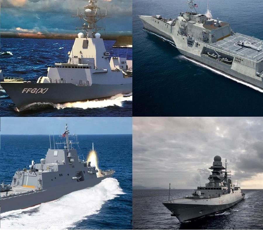 美國造船廠提出的各種FFG(X)新世代巡防艦的方案。(圖/美國海軍學院新聞網)