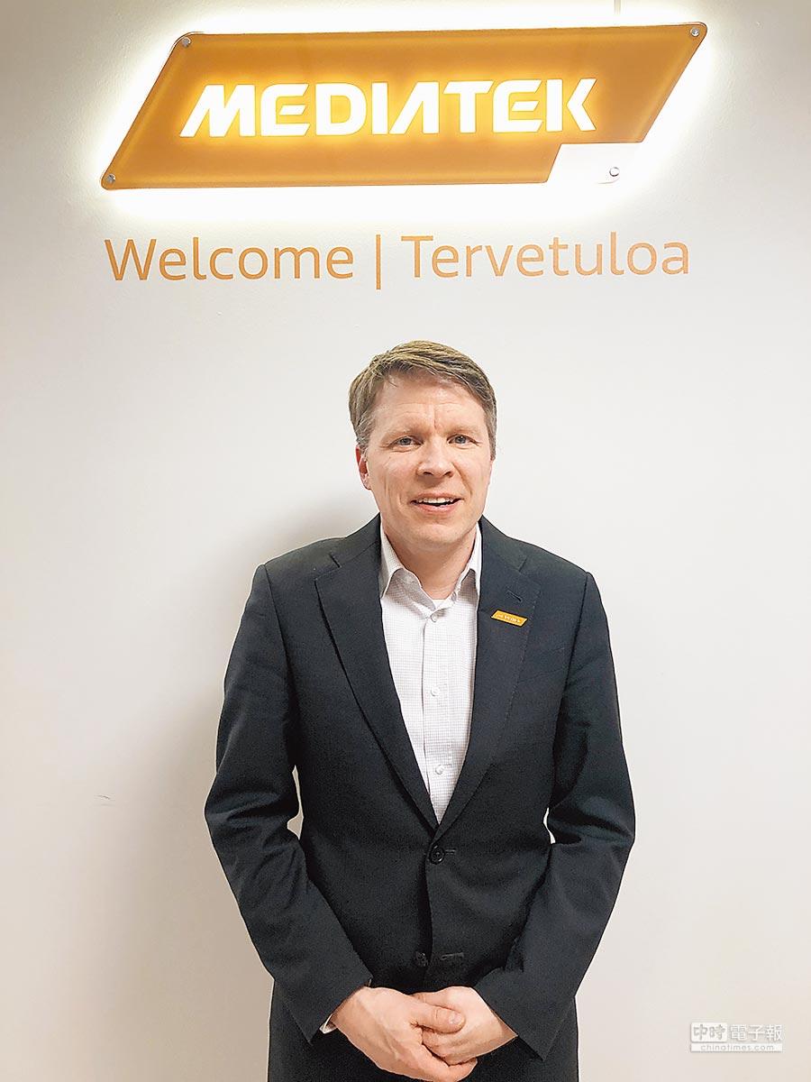 聯發科芬蘭奧盧辦公室總經理Ville Salmi。圖/蘇嘉維