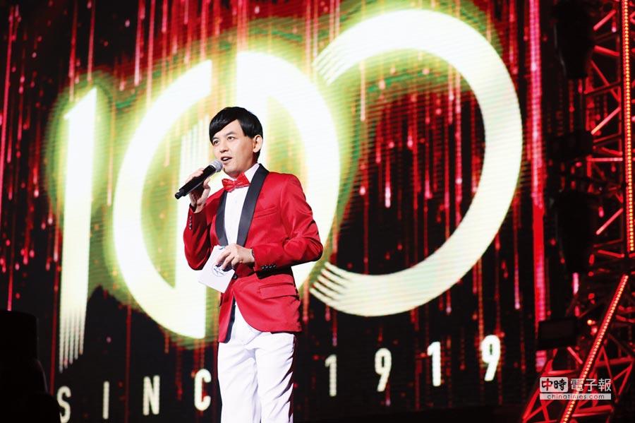 華南銀行慶祝成立100周年,特地為同仁舉辦「守護初衷 勇敢造夢」華南100演唱會,邀黃子佼擔任主持人。圖/華南提供