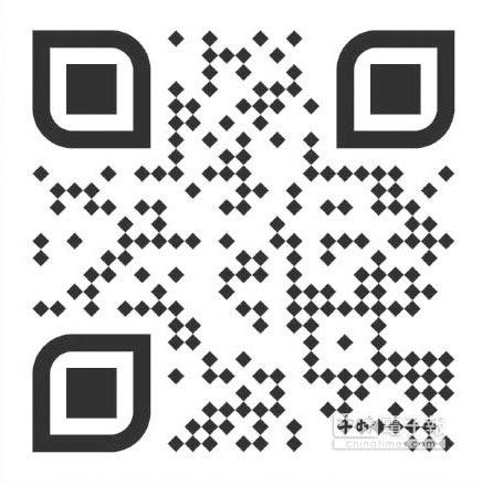 《工商時報基金通》掃描QR code