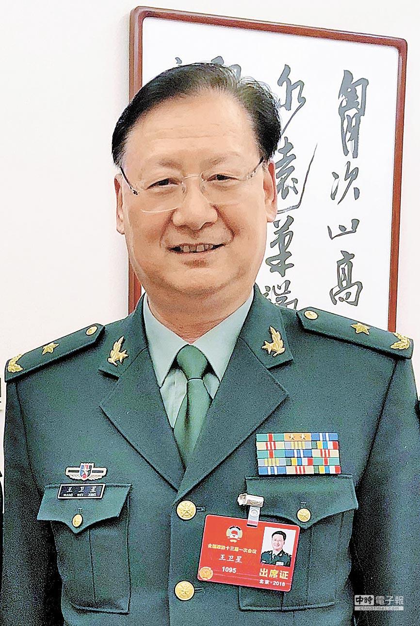 大陸全國政協委員、軍事科學院首席專家、海研中心學術顧問王衛星。