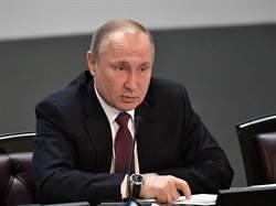 跟進美暫停履行中導條約 俄加劇新軍備競賽威脅