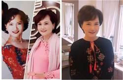 沈春華26年前結婚照曝光 網看呆:比當年還年輕