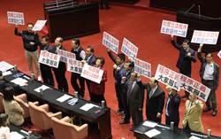 同婚專法逕付二讀 5綠委投票棄權