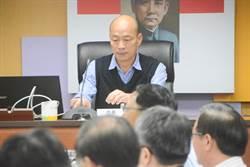 影》蘇貞昌提醒赴陸別被框住 韓國瑜反諷:不會帶掃帚去