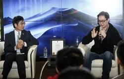馬萬鈞博士與科技部長陳良基對談