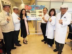 台參加WHO流感疫苗選株會議受阻 中部醫界抗議