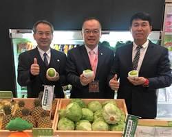 13度前往東京參展 台南優質農特產品拼商機