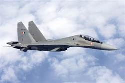 印度Su-30擊落巴基斯坦無人機