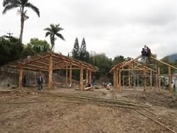 不用釘子、水泥也能蓋教室 花蓮永豐國小循古法蓋傳統家屋