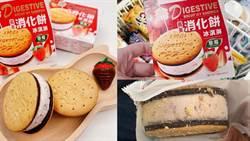 三層草莓酸甜!義美消化餅冰淇淋又爆搶