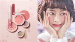 賞櫻妝容也要應景!「粉嫩櫻花野餐趣系列」讓化妝包充滿少女心