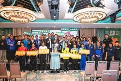 UVL》決賽7日登場 華僑高中想燒兩座「山」