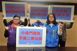陳玉珍為鄉親請命 期待改善醫療環境