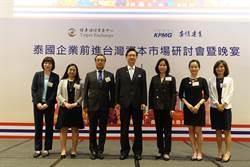 櫃買中心力推IPO公司來源多元化 赴泰國推動海外企業來台興櫃及上櫃