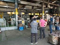 台中查獲太平區違規工廠 開罰並移送法辦