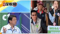 郭国文抢功劳闹糗事  谢龙介嘆:真的输给你们