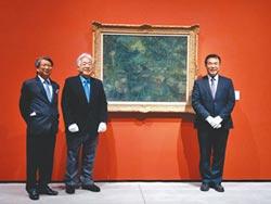 企業家3000萬名畫贈南美館