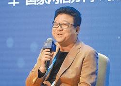 丁磊建言 推動AI+教育、電商扶貧