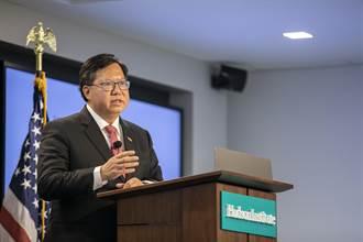 鄭文燦訪美 談全球化下大陸經濟發展、兩岸關係、政治經濟