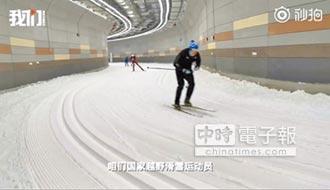 亞洲首座 吉林建四季滑雪場